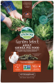 Oxbow Garden Select Adult Guinea Pig Food 4 Lb